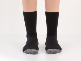 Kaymaz Tabanlı Havlu Kadın Çorabı - Siyah