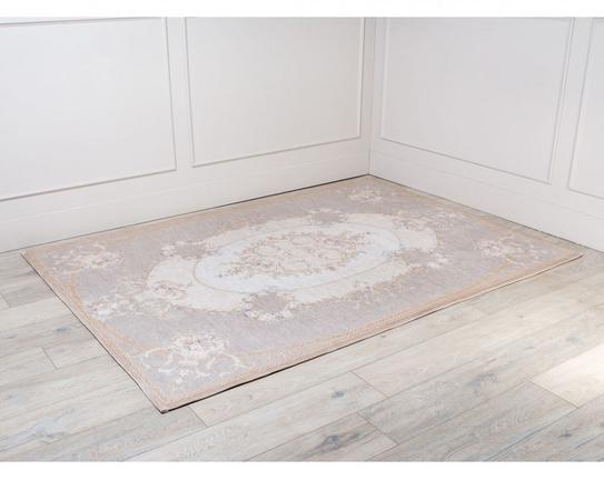 Aubusson Castle Dijital Baskılı Halı 160x230cm