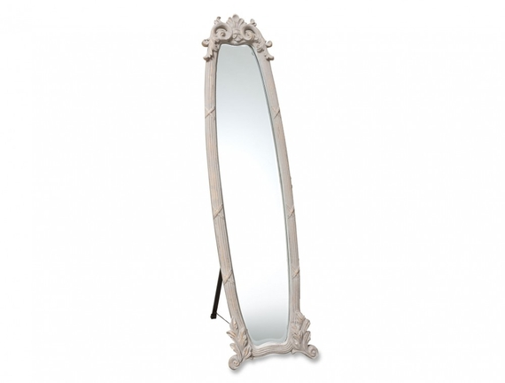 Kengiston Boy Aynası Bej