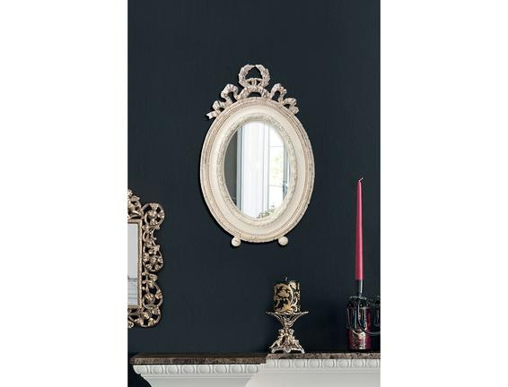 Ayna - Tresor