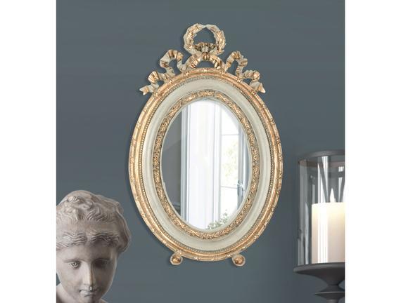 Tresor Ayna