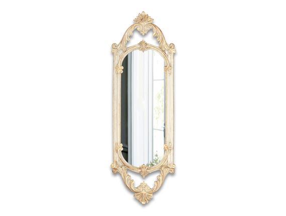 Versaille Ayna