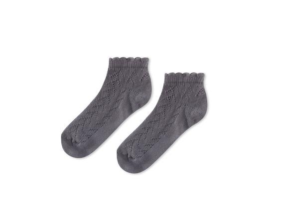 File Patik Kadın Çorabı - Antrasit