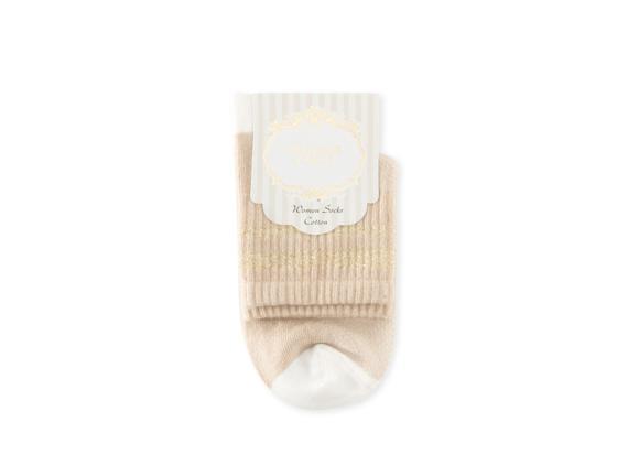 Simli Spor Çorabı - Bej