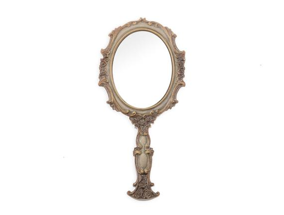 El Aynası
