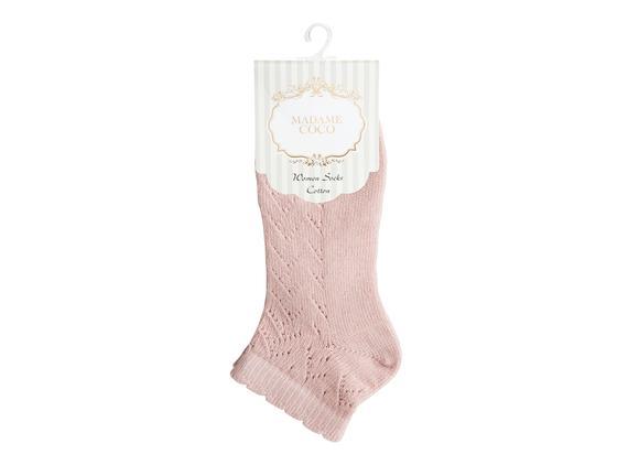 File Patik Kadın Çorabı - Pudra