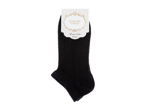 Örgü Desen Patik Çorap - Siyah