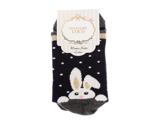 Bayan Tavşan Desen Çorap - Lacivert / Gold