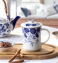 Rêve Sakura Kapaklı Porselen Kupa