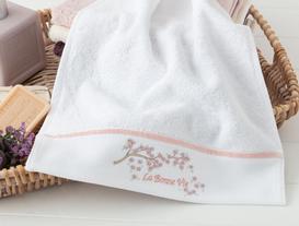 La Bonne Nakışlı Havlu 30X46 cm
