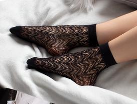 Angel Kadın File Soket Çorap - Siyah