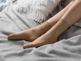 Eva Soket Çorap - Ten