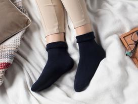 Kıvrık Havlu Kadın Çorabı - Lacivert