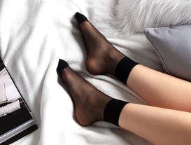 Kadın Soket Çorap 2'li Fit 15 - Siyah