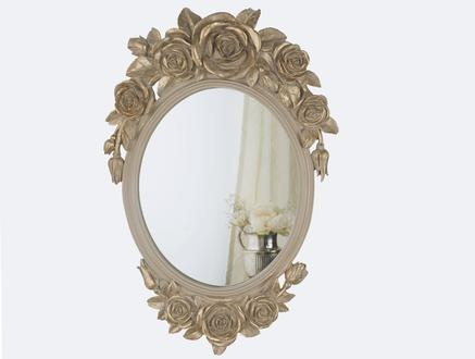 Elienor Ayna - Bej