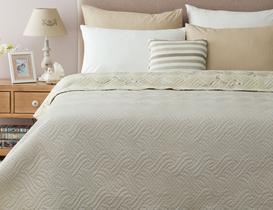 Pons Çok Amaçlı Tek Kişilik Yatak Örtüsü - Bej
