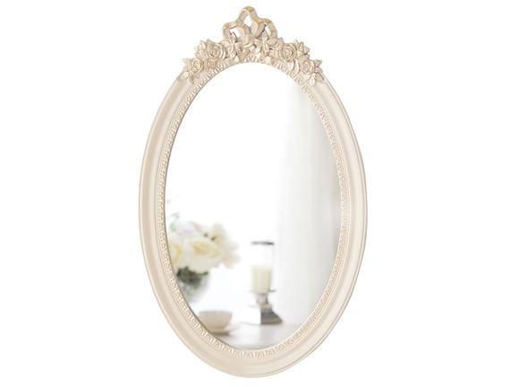 Ayna-Belle