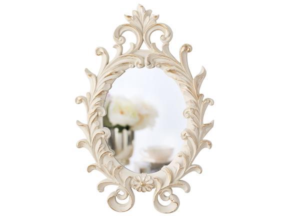 Ayna-Romantique