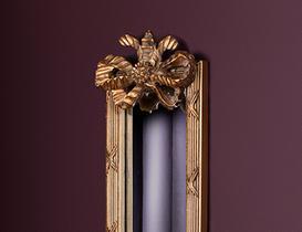 Pena Ayna