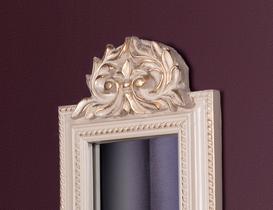 Brest Ayna