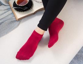 Leaf Patik Çorap - Carmen Kırmızı