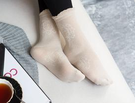 Bord Kadın Soket Çorap - Bej