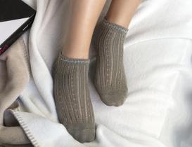 Souffle Patik Çorap - Haki