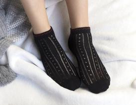 Souffle Patik Çorap - Siyah