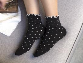 Florida Kadın Soket Çorap - Siyah