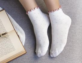 Florida Kadın Soket Çorap - Pudra