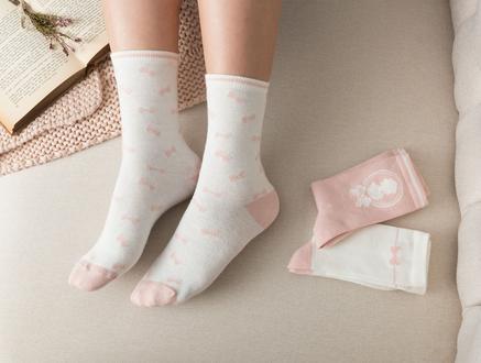 Maison Kadın 3'lü Soket Çorap - Pudra