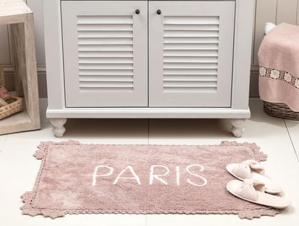 Paris Banyo Paspası - Mürdüm