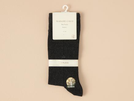 Tilleus Bambu Erkek Soket Çorap - Antrasit