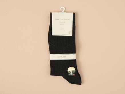Davin Erkek Soket Çorap - Gri