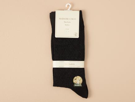 Patrice Erkek Soket Çorap - Siyah