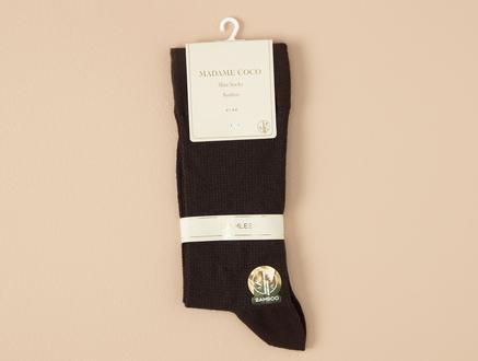 Dace Erkek Soket Çorap - Kahverengi