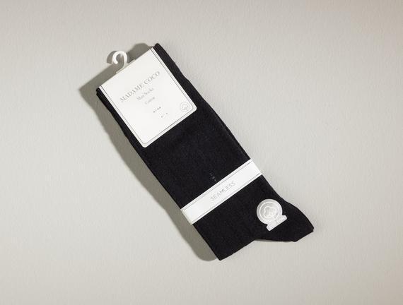 Colmar Erkek Soket Çorap - Siyah