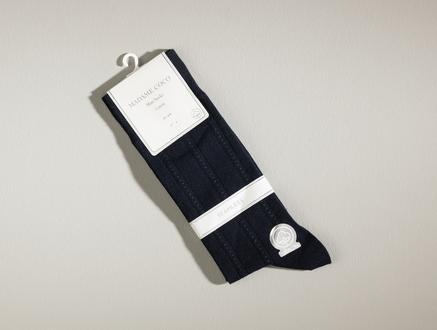 Avignon Erkek Soket Çorap - Lacivert