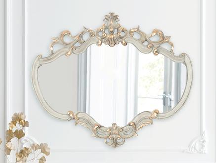 Reine Ayna - Yeşil