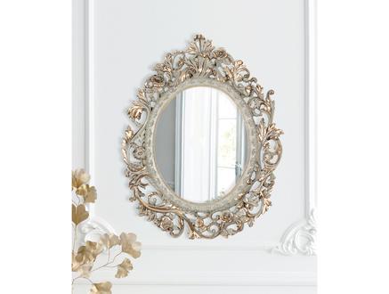 Lierre Ayna - Yeşil