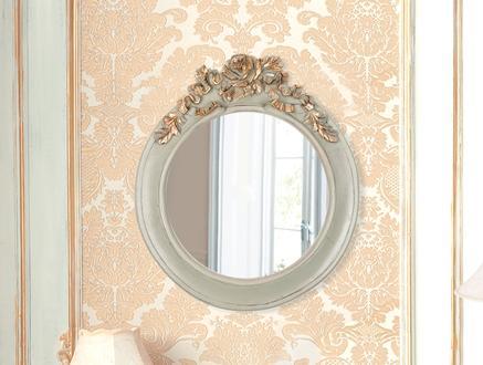 Joie Ayna - Yeşil
