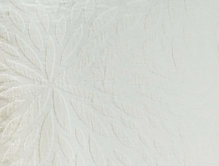 Gatto Kırlent Kılıfı - Beyaz - 43x43 cm