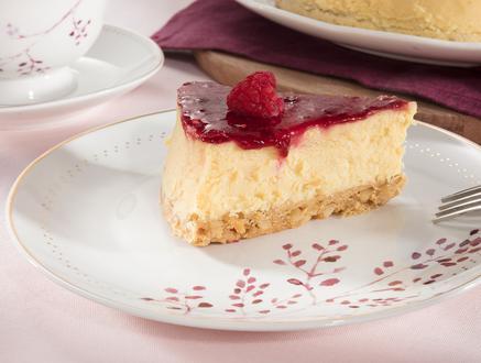 Cerise 4'lü Pasta Tabağı Seti