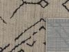 Ryella Halı - Bej / Antrasit - 120x170cm
